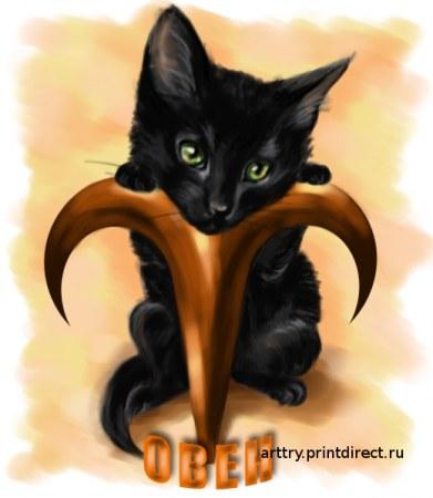 "Журнал: ""Mirror 415 gulfs"", октябрь 2009 1229010823_kruzhka_oven"